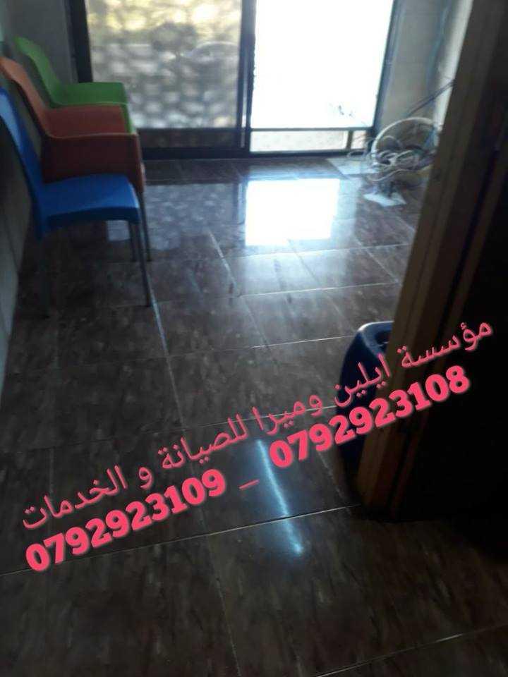 شركة تقدم كافة اعمال التنظيف الشامل المباني بعد الدهان و البناء...
