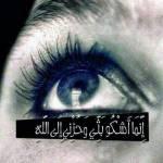 alhophag حاج علي