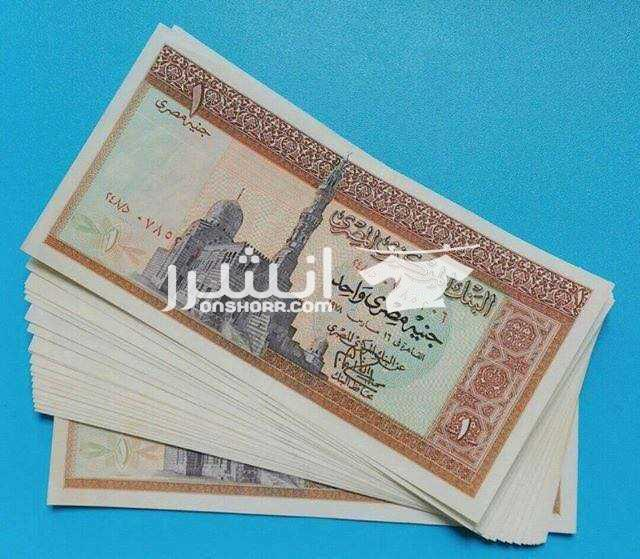 - بيع وشراء العملات المصرية قبل سنة 1950 <br>ج.م.100 <br>بيع...