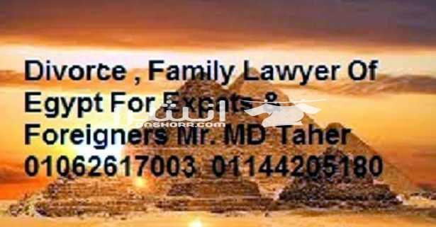 - Family, Marriage, Divorce &amp; Criminal Lawyer Of Egypt   <br>...
