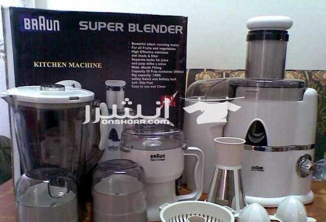 - خلاط و كيتشن ماشين براون المانى 7قطع فى1 جديد محفور made in...