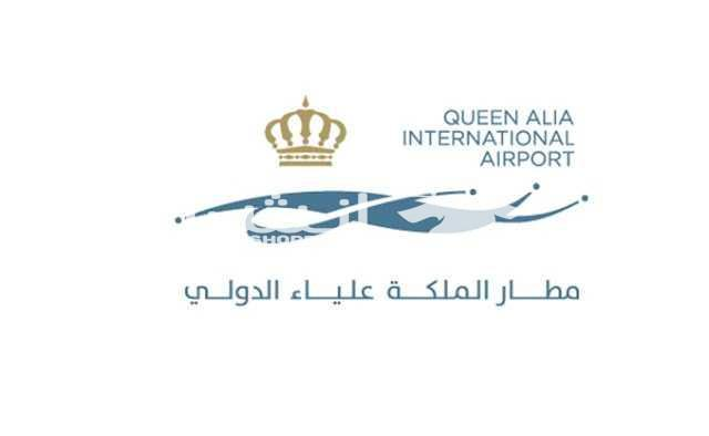 - مطلوب موظفين خدمة عملاء للعمل في مطار الملكة علياء الدولي <br>...