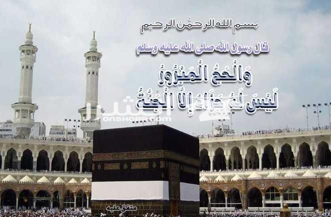 - عمرة شعبان رمضان من الاسكندرية  <br> <br>عمرة شعبان رمضان مع الو...