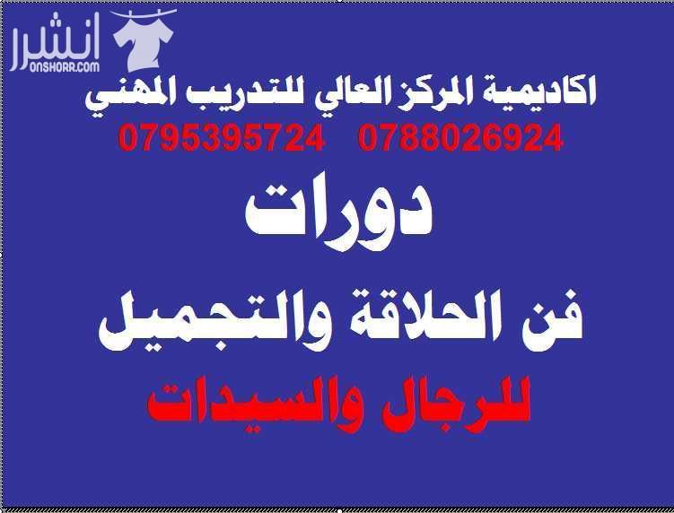 معهد بومجرينيت بذور المعرفةمعهد بومجرينيت في دبي هو نظام تعليمي للأشخاص من جميع الأعما�-  أكاديمية المركز العالي...