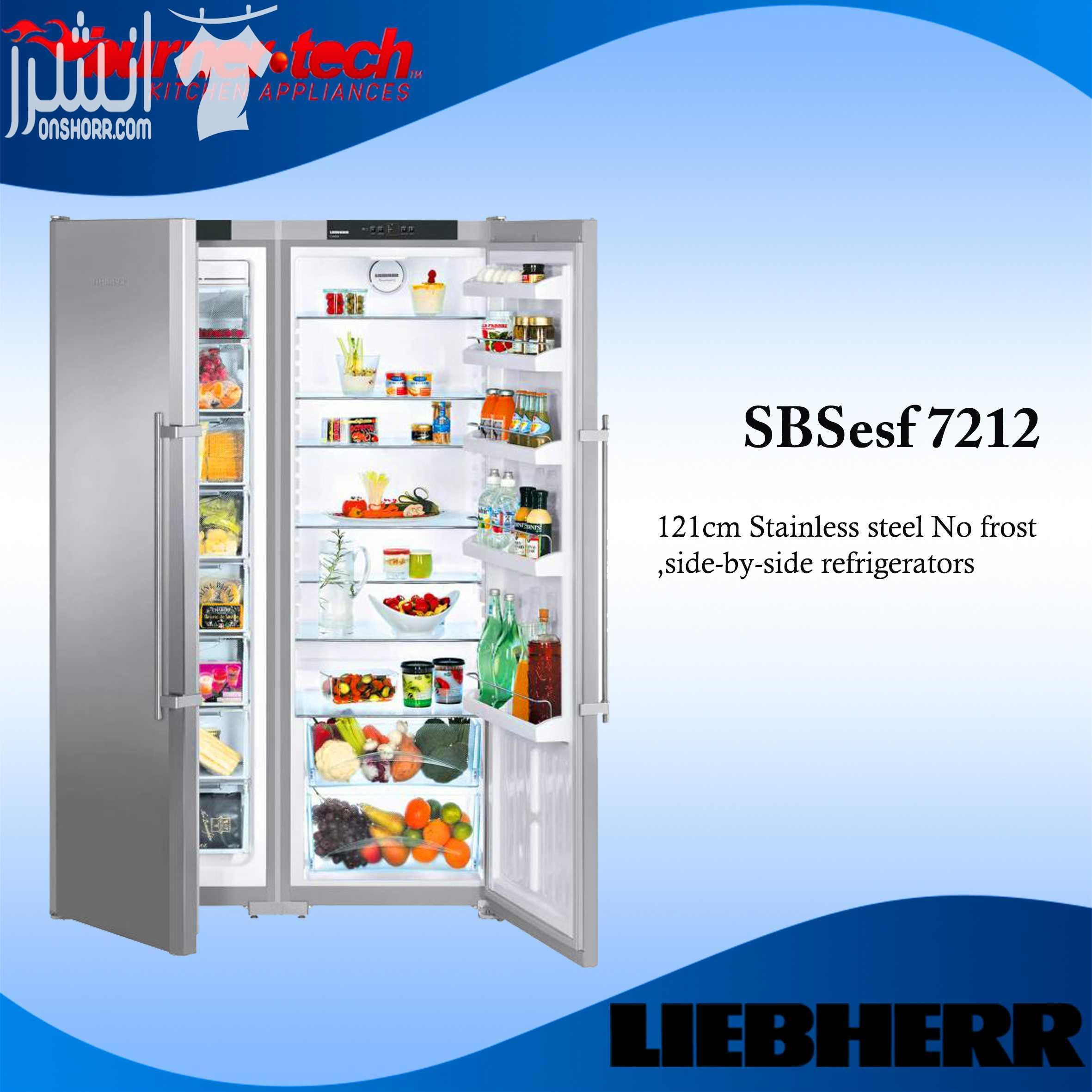 lg latest model fridge with 2doors side by side with water dispenser-  افضل تلاجة في الاجهزة...