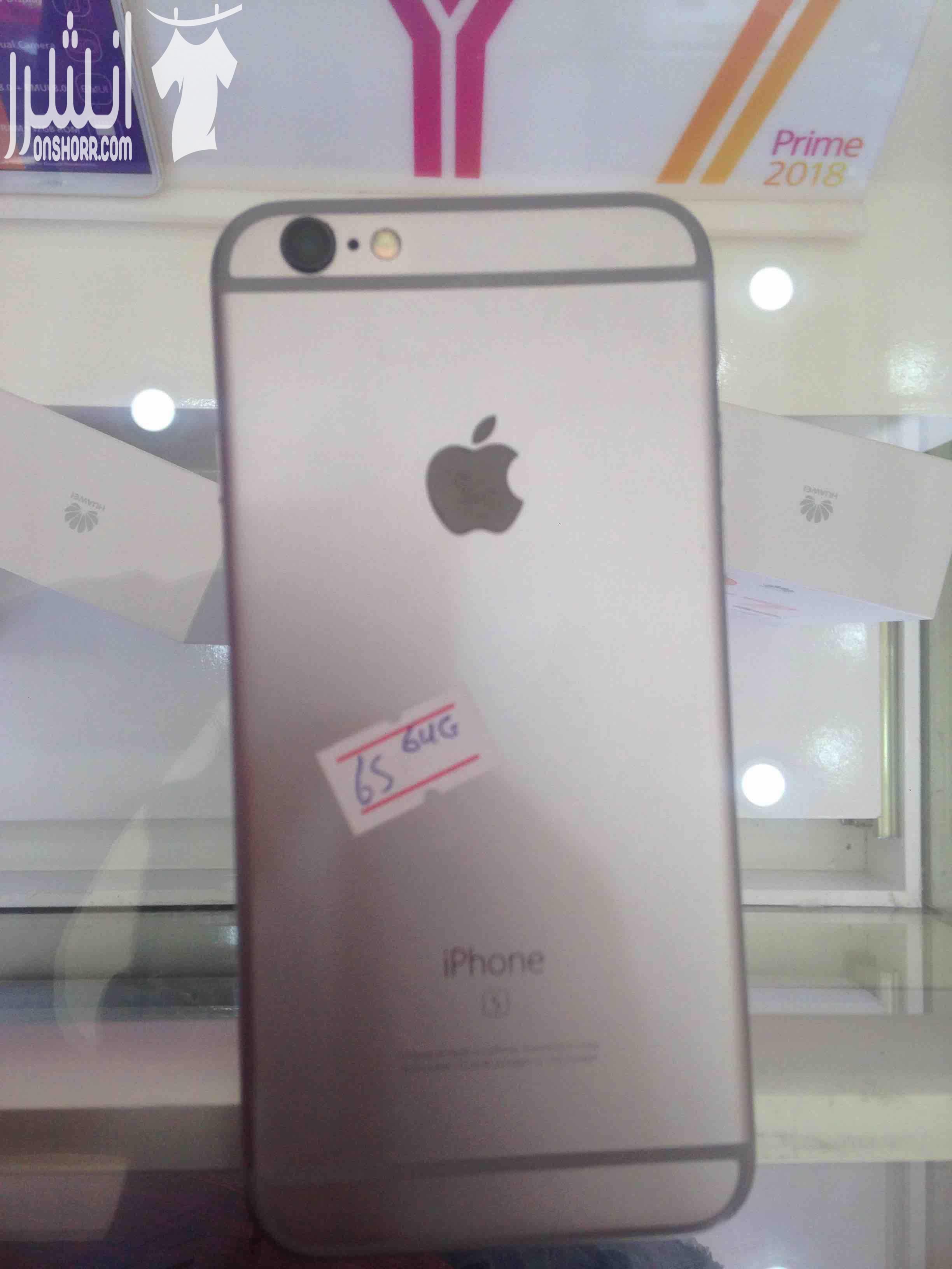 Apple iPhone 12 Pro 128GB cost$700USD, iPhone 12 Pro Max 128GB cost $750USD, iPhone 12 64GB cost $550USD, iPhone 11 Pro 64GB cost $500USD, iPhone 11 Pro M-  Iphone 6s <br>64G...