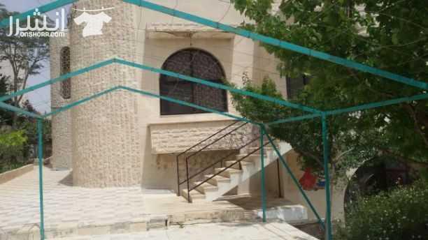 بيت للبيع  المنطقه بين مرج الحمام وناعور  قرب مدرسة دير الاتين  حوض...