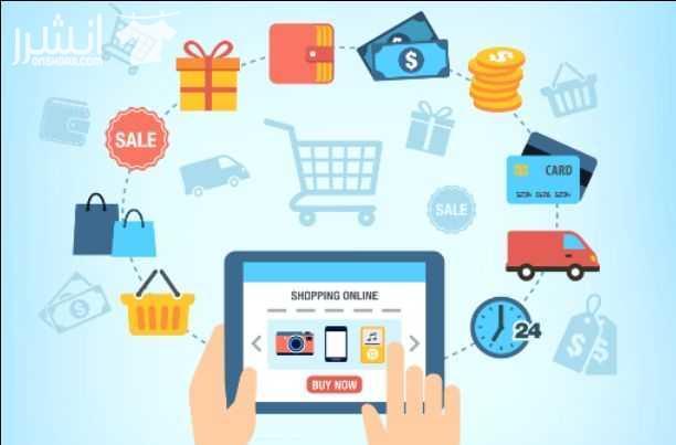شركة يوسمارت - USmart افضل الشركات في تصميم و برمجة تطبيقات الجوال الايفون والاندوريد بالك�-  عندك منتجات جاهزة للبيع...