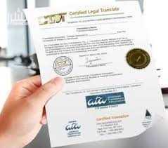 مركز جمباز ستامينا ١١ستامينا ١١ هي شركة معروفة في مجال خدمات الجمباز تقع في دبي. وبصفتنا-  شهادات جامعية ومهنية...