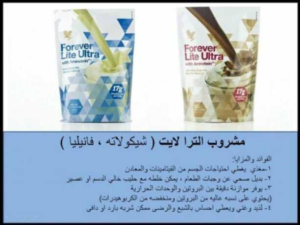 كوبرفيوم للعطورتتخصص شركة كوبرفيوم، أكبر بائع للعطور في دولة الإمارات العربية المتحدة�-  منتجات شركة فورايفر...