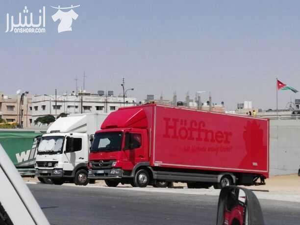 Al Remah Tower, Al Hosn, Abu Dhabi-  وليد السيد لترحيل ونقل فك...