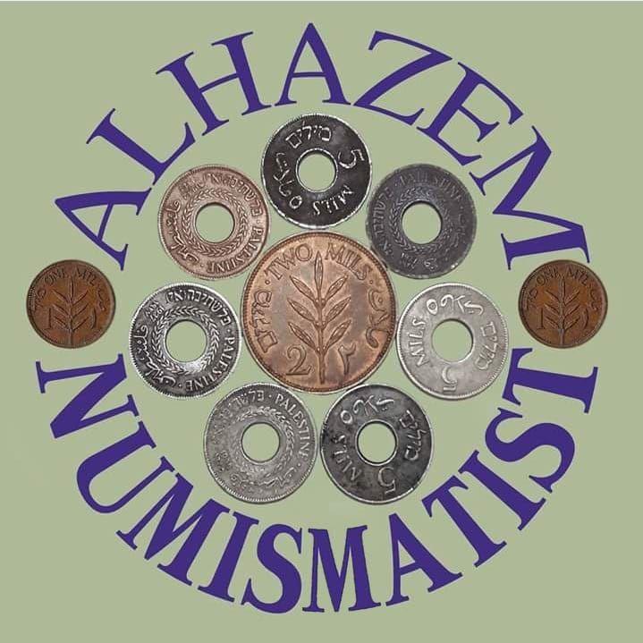 Alhazem Numismatist