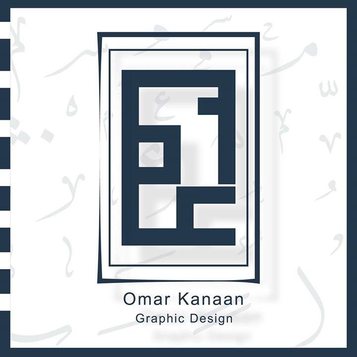 عمر كنعان الغزاوي