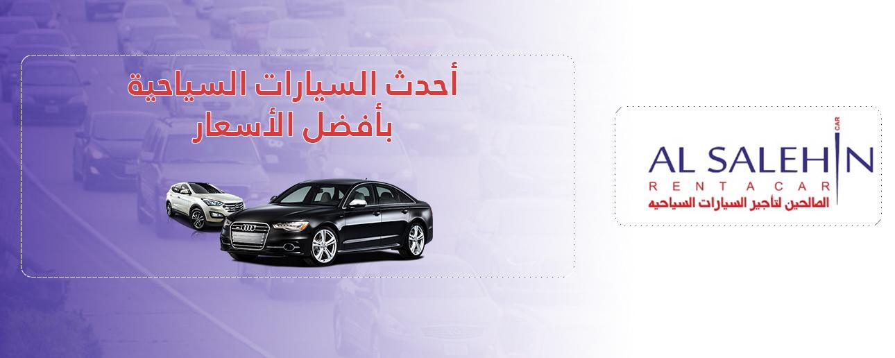 سيارات و مركبات , - اعلن مجاناً في منصة وموقع عنكبوت للاعلانات المجانية المبوبة|photos/2018/09/slider1-cars.jpg
