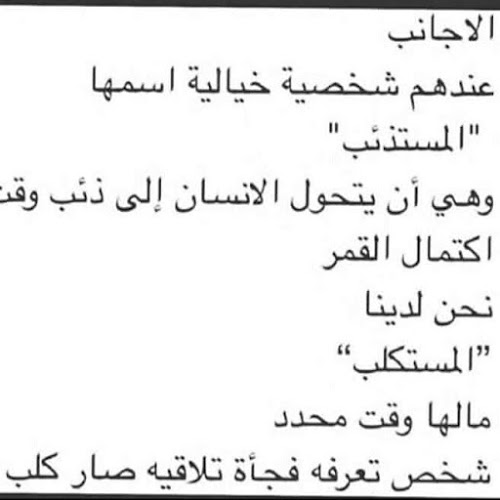 ابو يامن