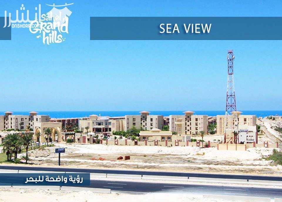 Sahel Grand Hills North coast <br> <br>موقع القرية :- <br>فى منطقه...