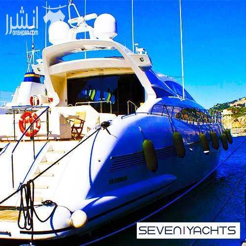 اليخوت السبعة لتأجير القوارب <br> <br>إذا كنت تريد أن ترى أجمل...