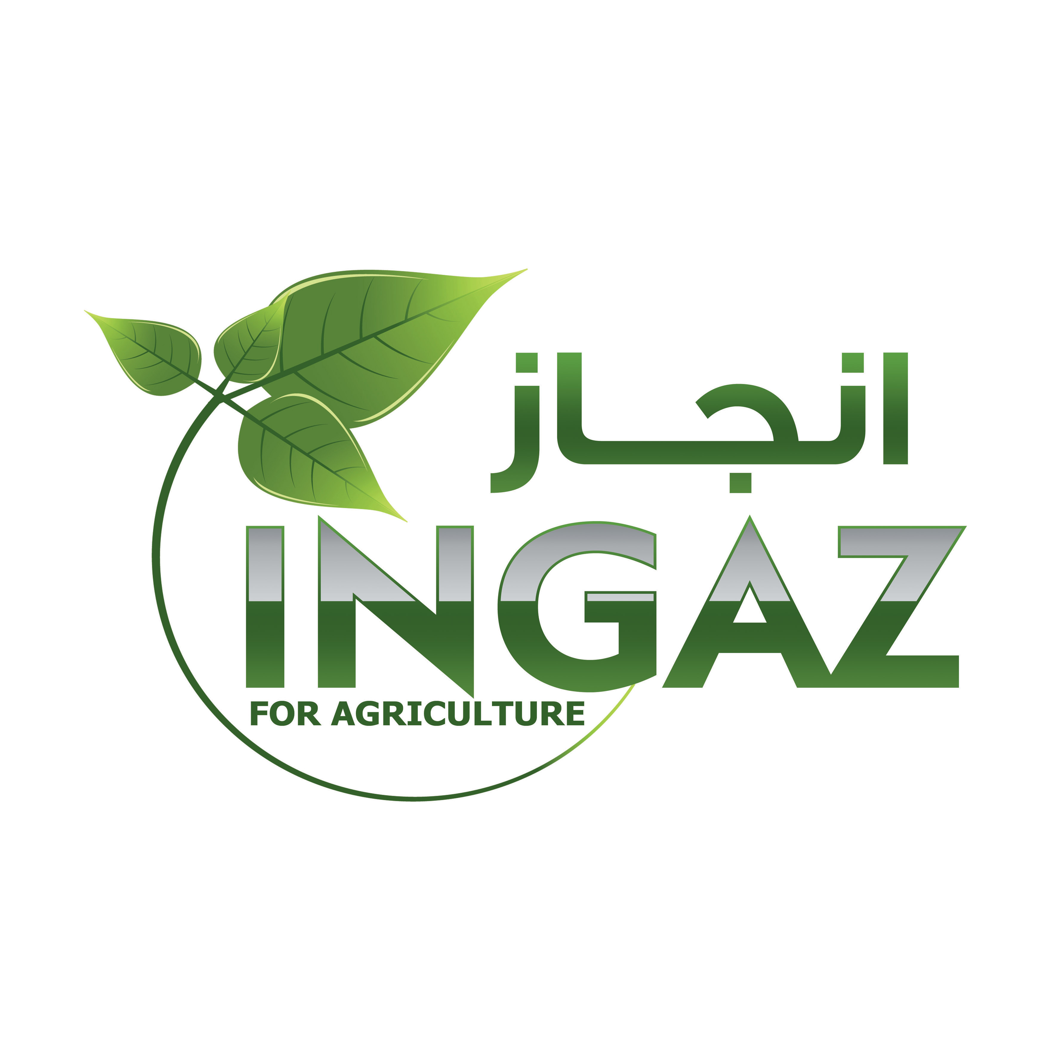 Ingaz Farms