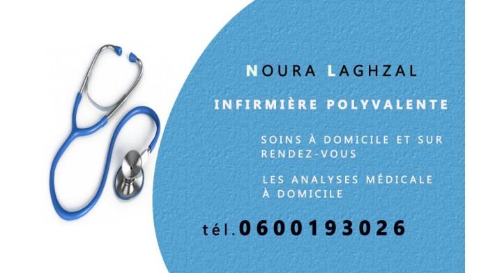 ممرضة متعددة التخصصات
