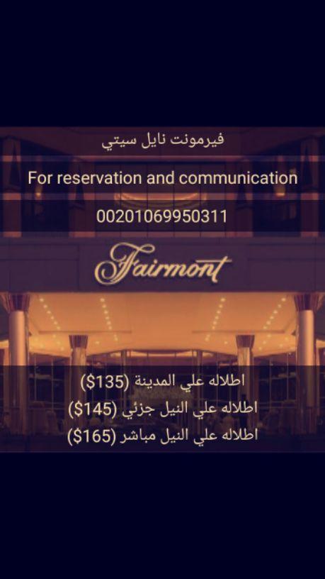 - حجوزات فنادق مصر باقل الاسعار كما يوجد لدينا شقق فندقية علي اعلي...