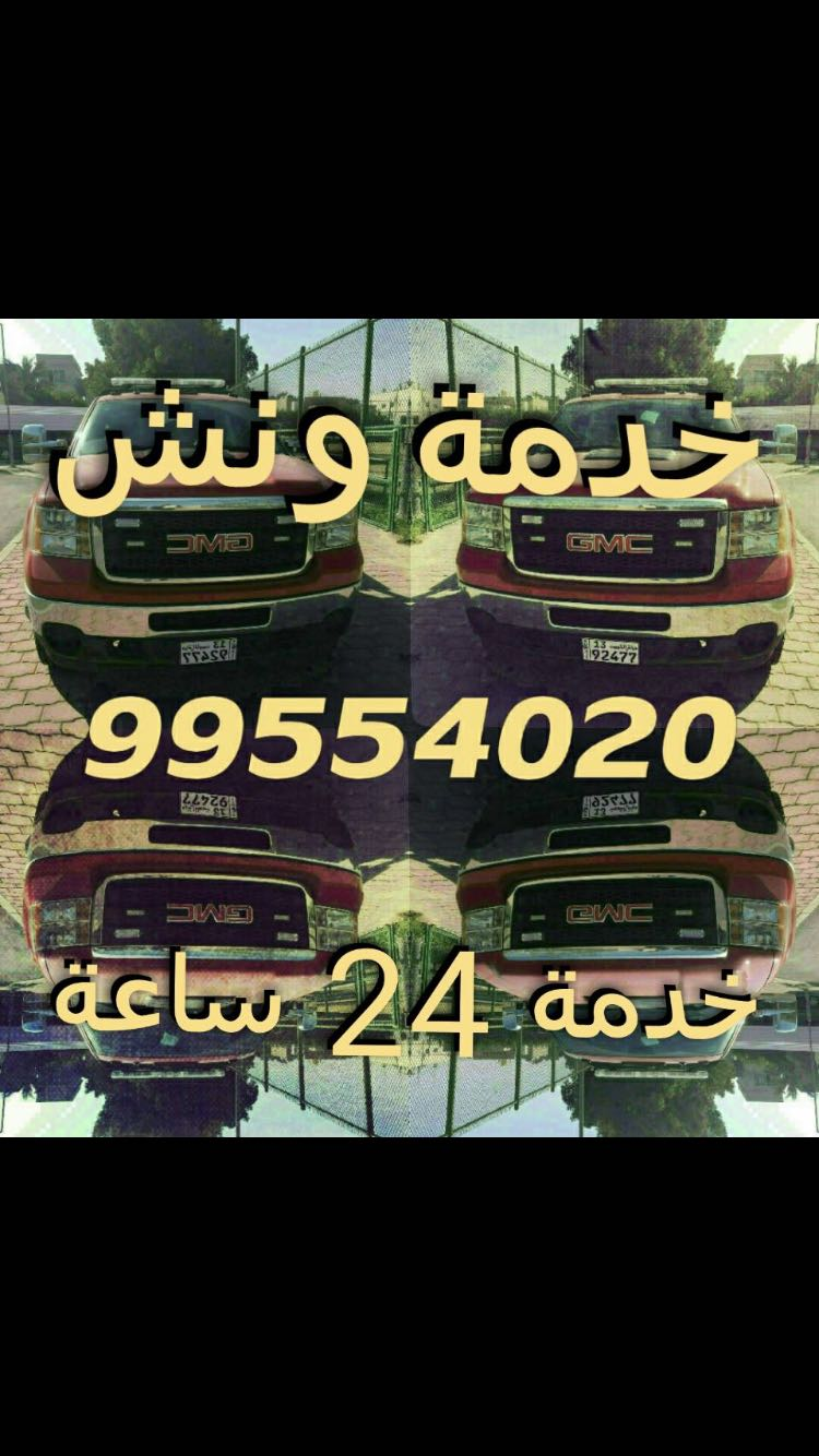 osama777 المصري