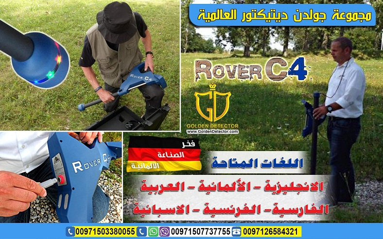 CALL:+919717615570 for professional BLACK MONEY CLEANING( BLACK/WHITE/GREEN-DOLLARS,EUROS,POUNDS) acquired through UNITED NATIONS,lottery award winning,security-  جهاز كشف الذهب والمعادن...