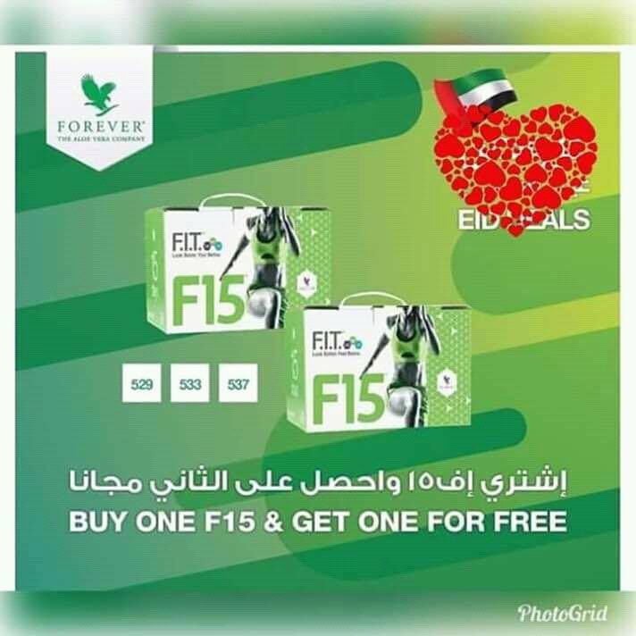 - منتج تخسيس الجسم F15  لجسم صحي خالي من الأمراض  برنامج متكامل مع...