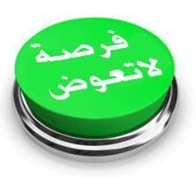 Ramadan Offer l 3 Bedroom l All Bill In I Free Cleaning-  شقه ايجار مفروش باتريب...