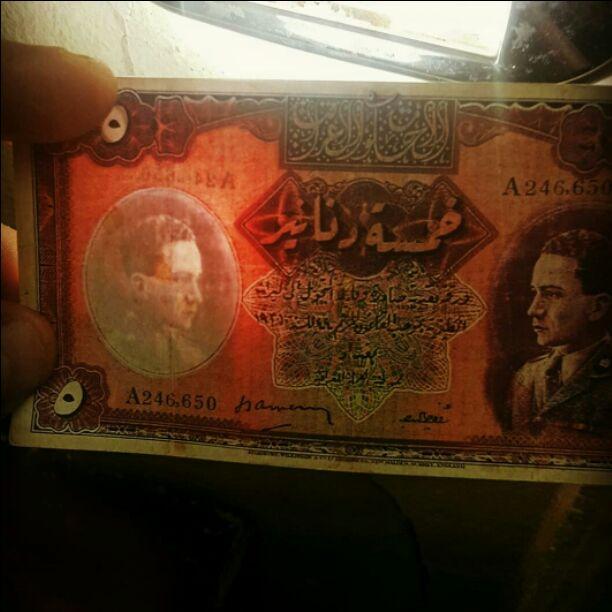 نوادر العملات العراقي الملكي من زكريات والدي لمن يهتم فقط يتواصل ع...