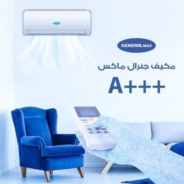 We provide Air Conditioning, General Maintenance and Duct Cleanings for Flats, Villas, Offices, Shops & Buildings at low cost. Call / WhatsApp 055-5269352 /-  خلي صيفك على كيفك .. فقط...