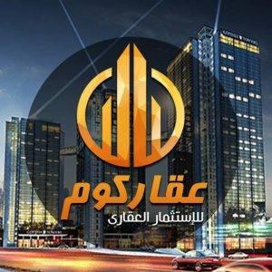 Full furnished flat for rent in ajman-  شقة مفروشه للايجار كود...