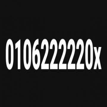 -                          رقم فودافون مميز...