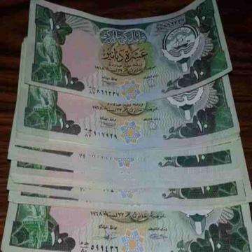 -                          500 دينار كويتي...
