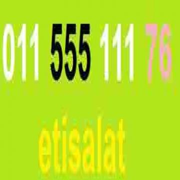 -                          011555.111.7x...