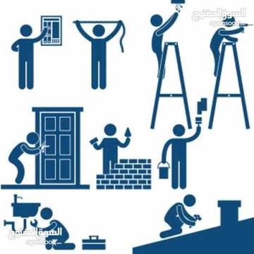 -                          كافة اعمال الصيانه المنزليه والشركات...