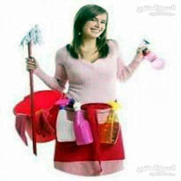 -                          عاملات نظافة للمنازل ........يومي...