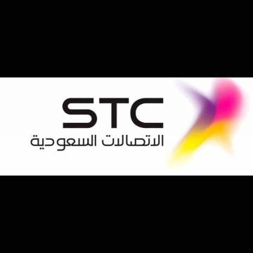 -                          ارقام جوال مميزه  STC للبيع...