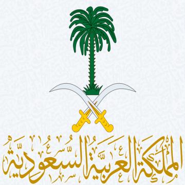 - مطلوب #مهندس_انتاج_وجودة للعمل في #المملكه_العربيه_السعوديه...