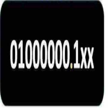 -                          رقم فودافون مميز جدااا vip (( زيرو...