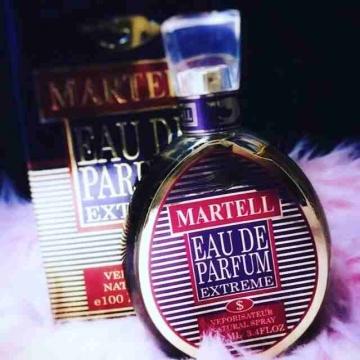 -                          عطر خاص للمدخنين ينصح به فواااح و...