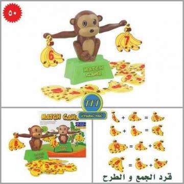 -                          لعبه القرد لتعليم الجمع والطرح...