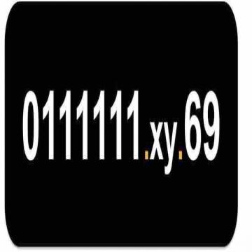 -                          رقم مميز جدااا  اتصالات  زيرو 6 وحايد...