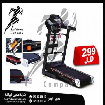-                          جهاز جري نوع world fitness بسعر مميز...