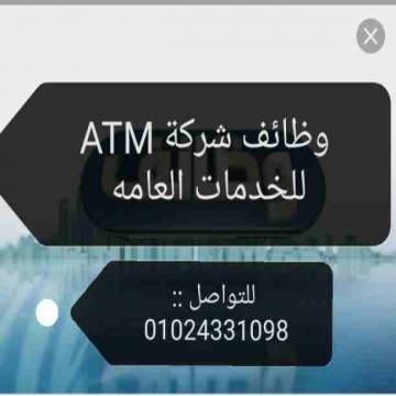 - مطلوب شباب وبنات للعمل بالتسويق العقاري براتب 5000 + عموله...