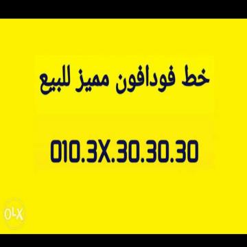 -                          0103x303030...