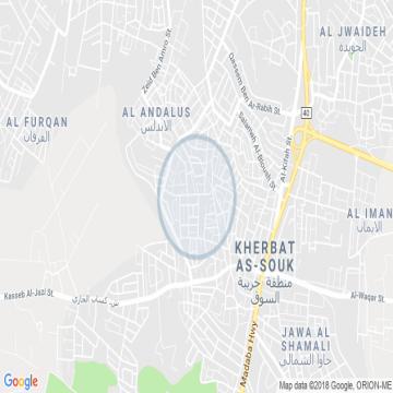-                          ارض في عمان- خريبة السوق...