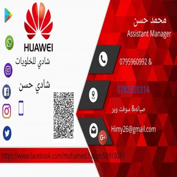 -                          Supported 500  Huawei models and...