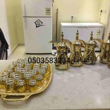 -                          قهوجي وصبابين الرياض 0533885391...