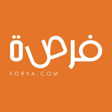 - محل للايجار امتداد شارع الترعه كود 1204  محل مساحه 120 م ملحق به...