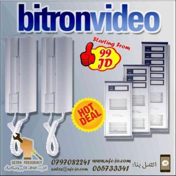 -                          انظمة انتركم الصوت الايطالية من Bitron...